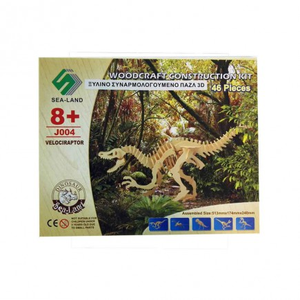 ksilino-puzzle-velociraptor-tetragono.jpg