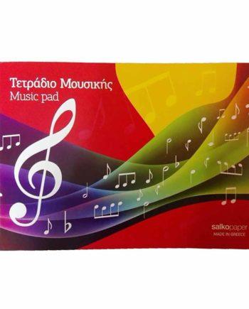 tetradio mousikis tetragono 1