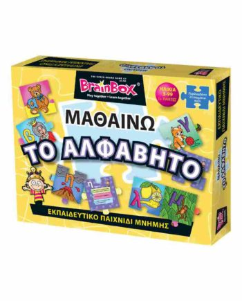 brainbox mathainotoalfavito 93081 tetragono tetragono