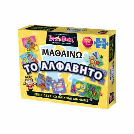 brainbox-mathainotoalfavito-93081-tetragono-tetragono.jpg