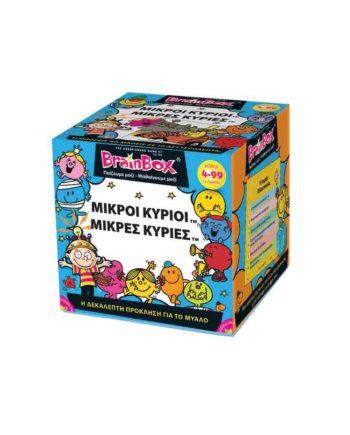 brainbox mikroikirioimikreskiries 93043 tetragono tetragono