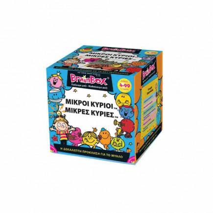 brainbox-mikroikirioimikreskiries-93043-tetragono-tetragono.jpg