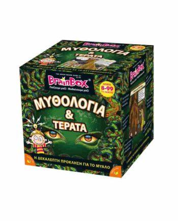 brainbox mythologiakaiterata 93059 tetragono tetragono