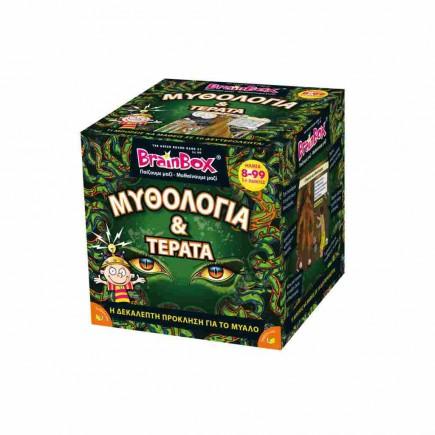 brainbox-mythologiakaiterata-93059-tetragono-tetragono.jpg