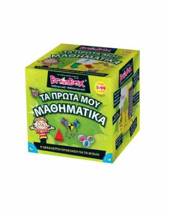 brainbox taprotamoumathimatika 93039 tetragono tetragono