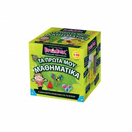 brainbox-taprotamoumathimatika-93039-tetragono-tetragono.jpg
