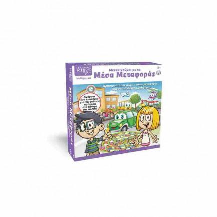 epitrapezio-mesa-metaforas-pa9061-koutro-tetragono.jpg