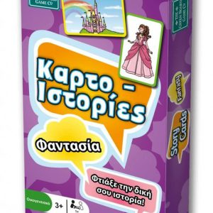 karto-istories-fantasia-44503-tetragono.jpg