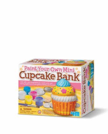 kataskeuh koumparas cupcake 4Μ0459 tetragono 1