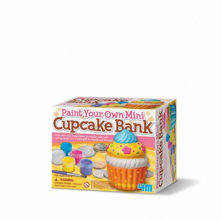 kataskeuh-koumparas-cupcake-4Μ0459-tetragono.jpg