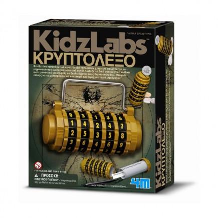 kataskeuh-kriptolexo-4Μ0359-tetragono.jpg