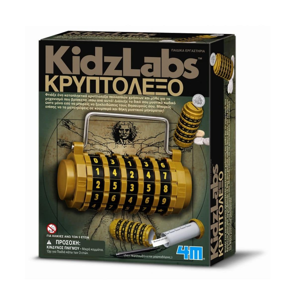 kataskeuh kriptolexo 4Μ0359 tetragono 1