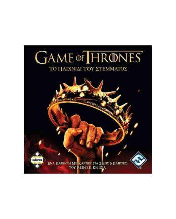a game of thrones kaissa ka111502 tetragono
