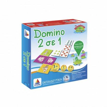 domino-2-se-1-100130-desyllas-tetragono.jpg