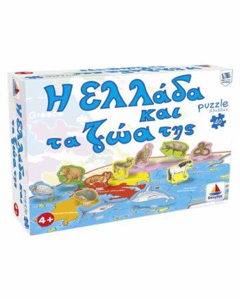 ellada zoa puzzle 40 desyllas 100419 tetragono 1