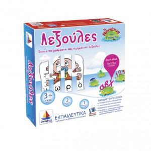 lexoules-100275-desyllas-tetragono.jpg