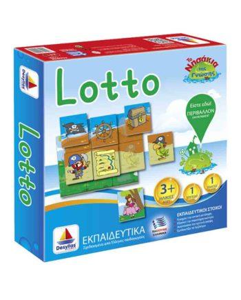 lotto 100201 desyllas tetragono 2