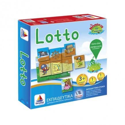 lotto-100201-desyllas-tetragono.jpg