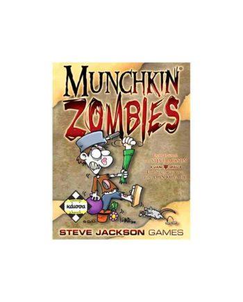 munchkin zombies kaissa ka111229 tetragono