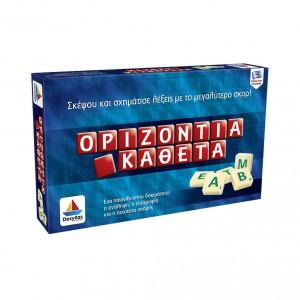 orizontia-katheta-100531-desyllas-tetragono.jpg