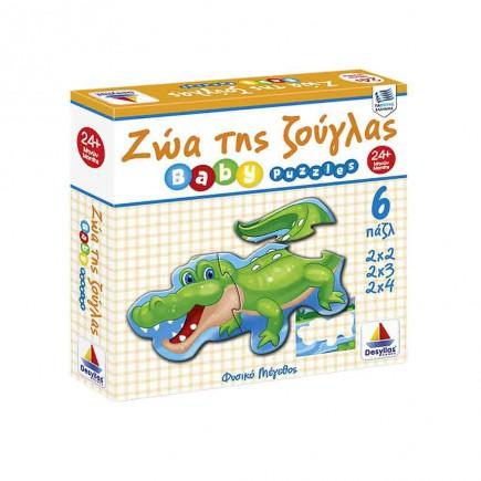 puzzle-agria-zoa-100425-desyllas-tetragono.jpg
