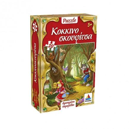 puzzle-kokkinoskoufitsa-100408-desyllas-tetragono.jpg