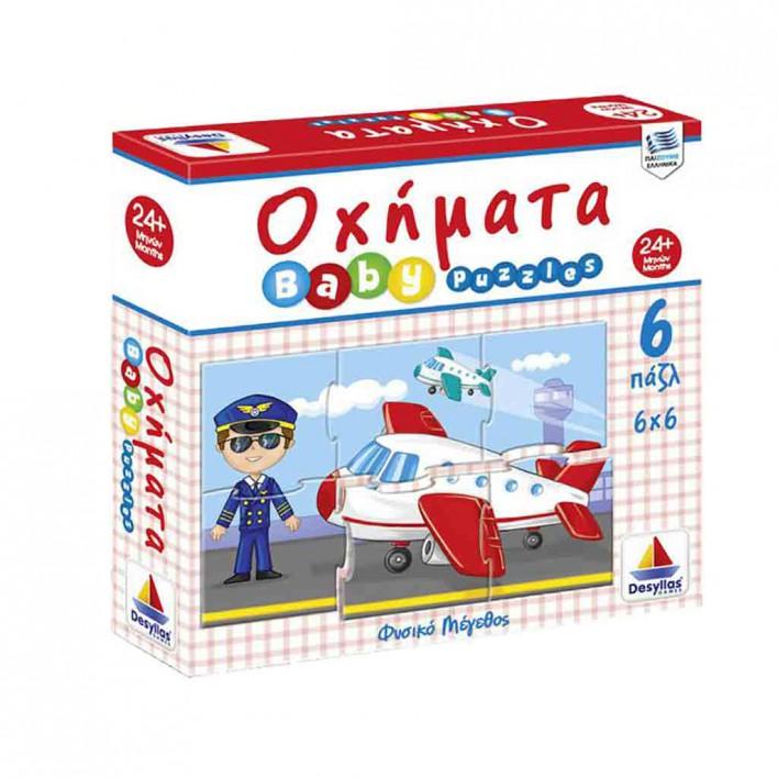 puzzle-oximata-100424-desyllas-tetragono.jpg