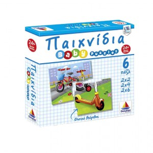 puzzle-paixnidia-100426-desyllas-tetragono.jpg