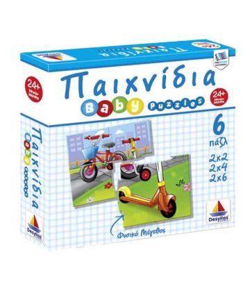 puzzle paixnidia 100426 desyllas tetragono 2