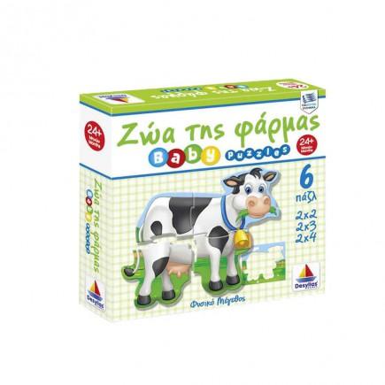 puzzle-zoa-tis-farmas-100427-desyllas-tetragono.jpg