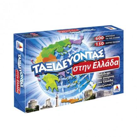 taksideuontas-ellada-desyllas-100511-tetragono.jpg
