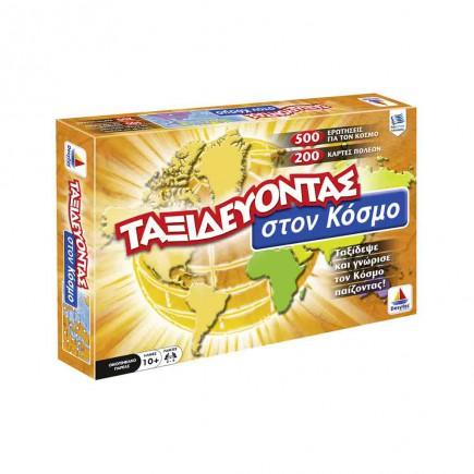 taksideuontas-kosmo-desyllas-100513-tetragono.jpg