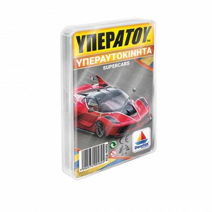 yperatou-supercars-100582-desyllas-tetragono.jpg