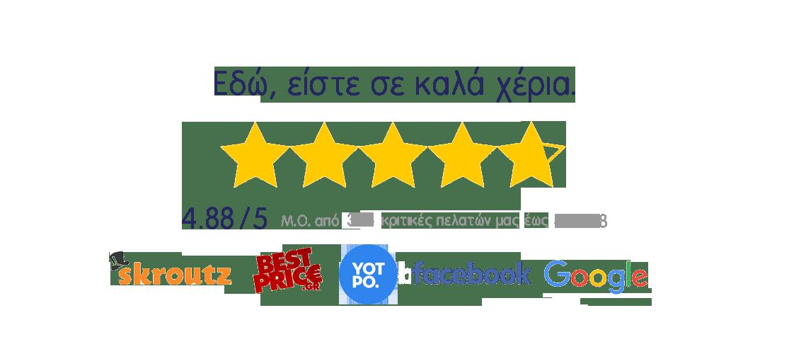 kritikes-vivliopoleio-tetragono-2018