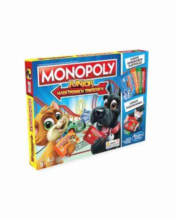 epitrapezio monopoly junior ilektroniki trapeza hasbro 819 18420 tetragono