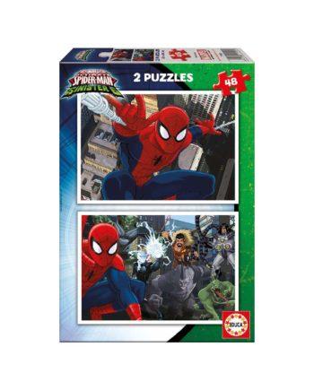 puzzle remoundo 17170 tetragono 1