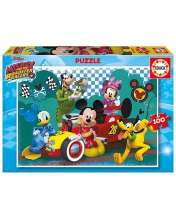 puzzle remoundo 17240 tetragono 1