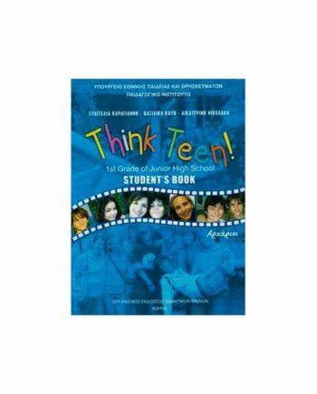 ΑΓΓΛΙΚΑ Α' ΓΥΜΝΑΣΙΟΥ THINK TEEN! 1ST GRADE ΑΡΧΑΡΙΟΙ STUDENT'S BOOK 21-0044