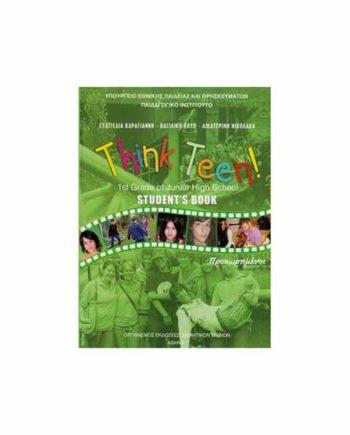 ΑΓΓΛΙΚΑ Α' ΓΥΜΝΑΣΙΟΥ THINK TEEN! 1ST GRADE ΠΡΟΧΩΡΗΜΕΝΟΙ STUDENT'S BOOK 21-0047