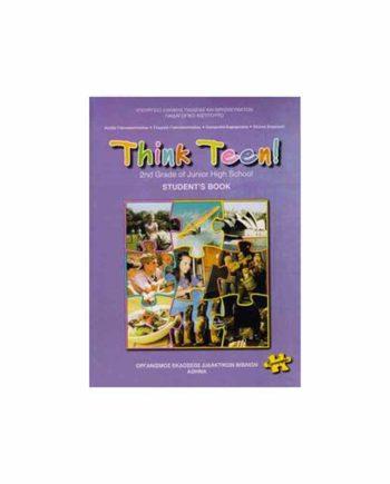 ΑΓΓΛΙΚΑ Β' ΓΥΜΝΑΣΙΟΥ THINK TEEN! 2ND GRADE ΠΡΟΧΩΡΗΜΕΝΟΙ STUDENT'S BOOK 21-0112