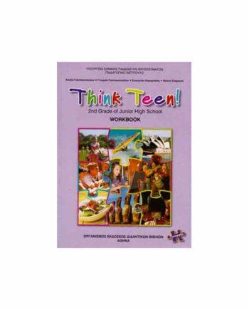 ΑΓΓΛΙΚΑ Β' ΓΥΜΝΑΣΙΟΥ THINK TEEN! 2ND GRADE ΠΡΟΧΩΡΗΜΕΝΟΙ WORKBOOK 21-0113