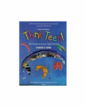 ΑΓΓΛΙΚΑ Γ' ΓΥΜΝΑΣΙΟΥ THINK TEEN! 3RD GRADE STUDENT'S BOOK 21-0165