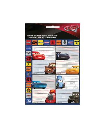 Σχολικές Ετικέτες GIM Cars 772-16649