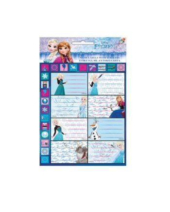 Σχολικές Ετικέτες GIM Frozen Glitter 771-80749