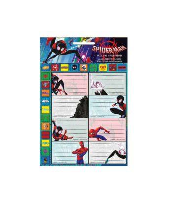 Σχολικές Ετικέτες GIM Spiderman 777-51649