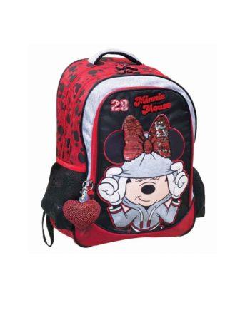 Τσάντα Δημοτικού GIM Minnie Athletic 340-67031