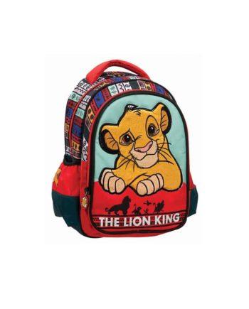 Τσάντα Νηπιαγωγείου GIM Lion King 331-60054