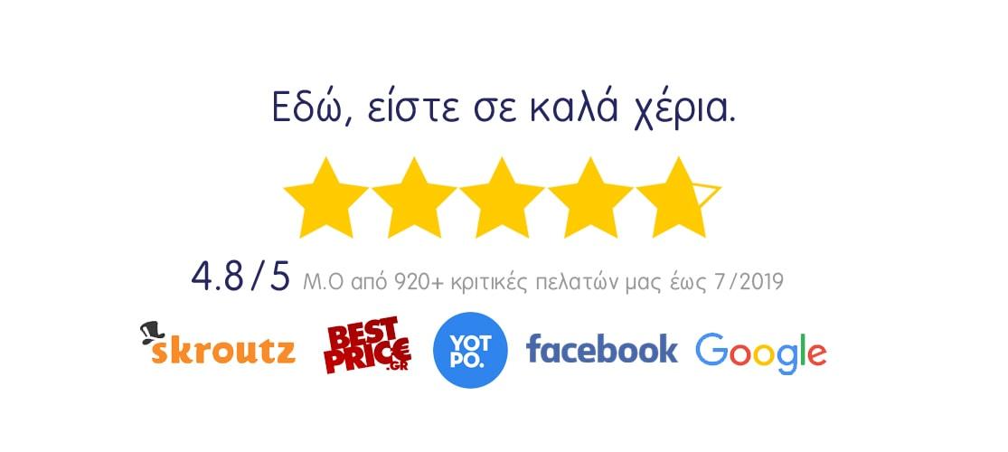 kritikes-vivliopoleio-tetragono-2019