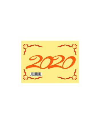 Ημερολόγιο Μηνιαίο 2020 9x11cm (Πλακέ)