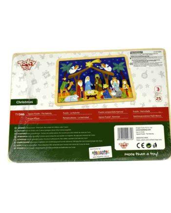Ξύλινη Χριστουγεννιάτικη Φάτνη Puzzle  TOOKY TOY TY346